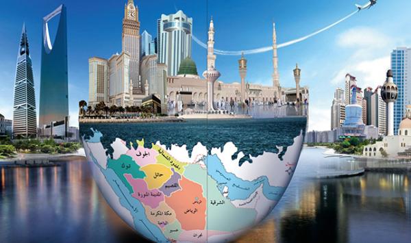 المملكة تطلق تأشيرة سياحية قريبا