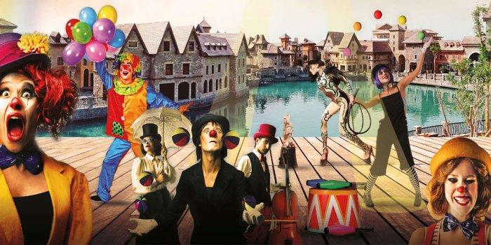 عطلة نهاية الاسبوع في دبي : مهرجان السيرك في دبي باركس آند ريزورتس
