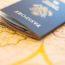 جواز السفر الاماراتي يقفز الى المرتبة الرابعة عالميا