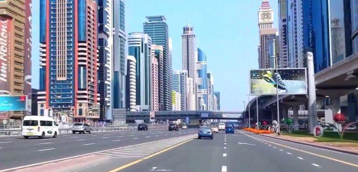 4 دول عربية في قائمة أكثر 10 دول العالم استعداداً للمستقبل