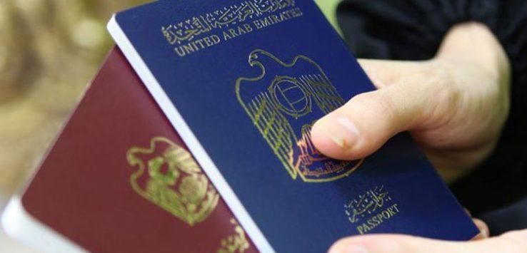 رسمياً : جواز السفر الاماراتي الاقوى في العالم