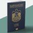 اتفاق مع كولومبيا يبقي جواز السفر الاماراتي في المقدمه عالميا