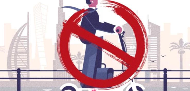 دبي تحظر سير الدراجات الكهربائية (سكوتر) في شوارعها