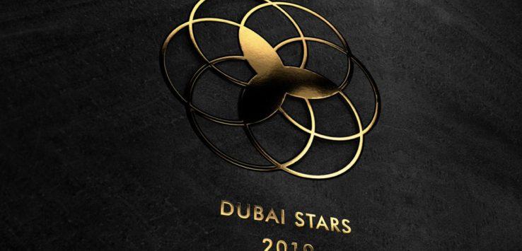 دبي تعمل على تطوير ممشى خاص بالمشاهير