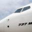 طائرة بوينج 737 ماكس 8 في مهب الريح بعد منع سفرها عالمياً