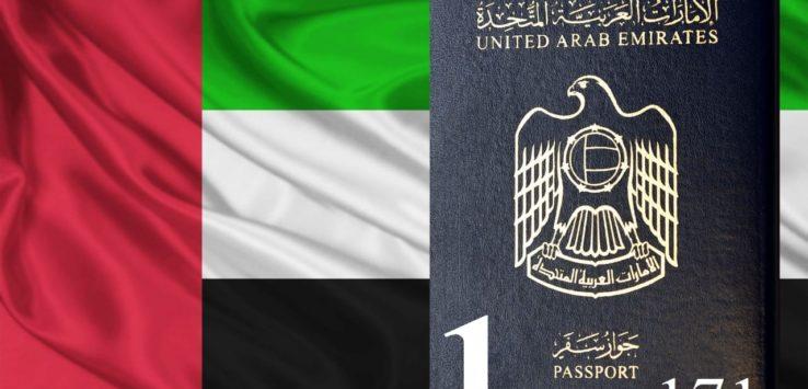 27 دولة تفصل جواز سفر الامارات عن دخول جميع دول العالم بدون تأشيرة