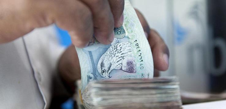 الحد الاقصى اليومي لاسترداد ضريبة القيمة المضافة في الامارات للسائح ينخفض الى 7 الاف درهم