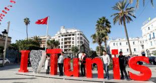 أفضل 3 وجهات سياحية في تونس خريف 2019