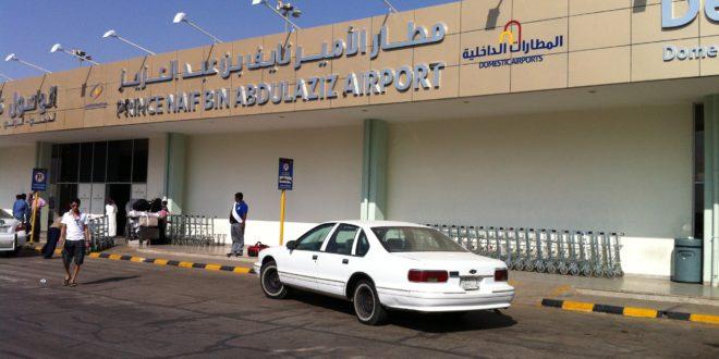 طرح مشروع تطوير مطار الأمير نايف بن عبدالعزيز الدولي بالقصيم في منافسة عامة