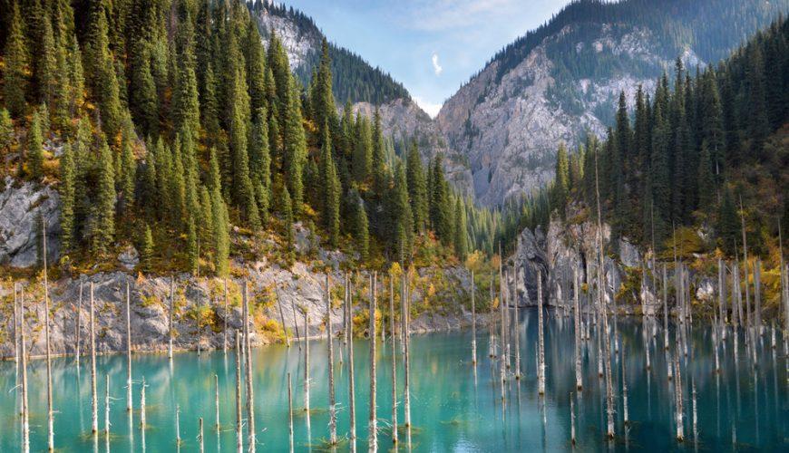 كازاخستان 5 نجوم رفاهية