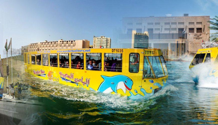 الباص العجيب في دبي