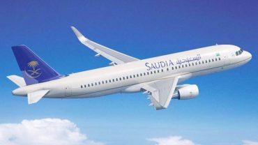 Saudia Airlines   الخطوط السعودية