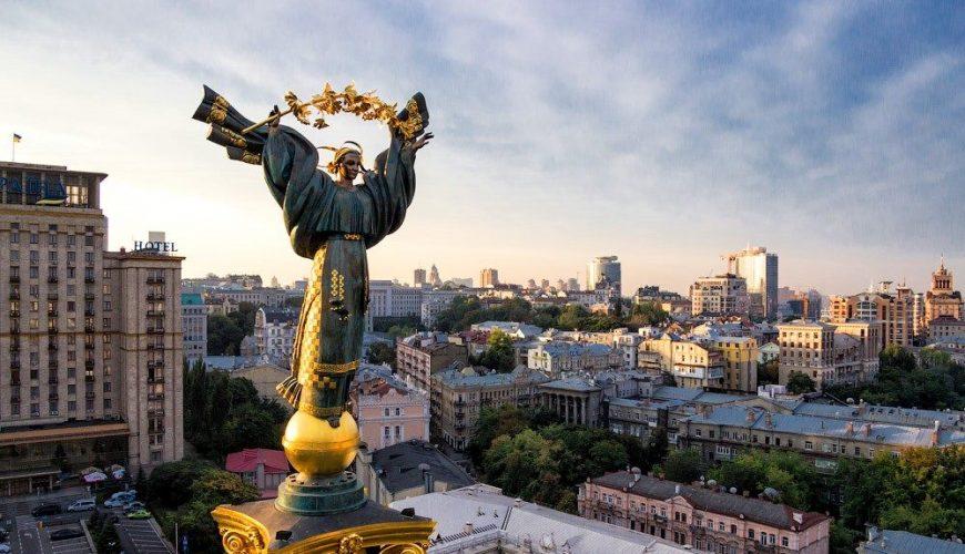 Kiev 5 Stars Exclusive